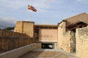 Museo di Segovia
