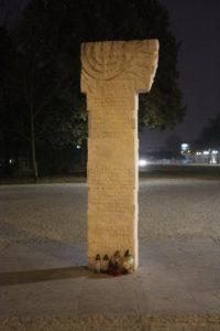 Monumento alle Vittime Ebree dei Lavori Forzati