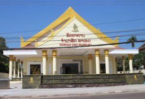 Champasak Event Holding Hall