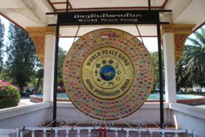 Gong della pace nel mondo