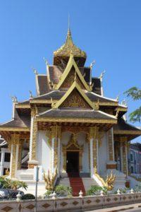 Horl Luk Mueang