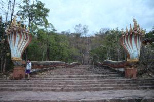 Ingresso al Phu-Salao