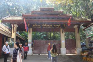 Ingresso del Parco delle Cascate Kuang Si