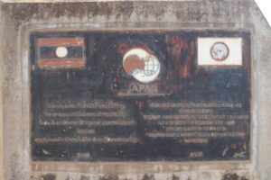 Lao-Nippon Bridge - Targa Commemorativa