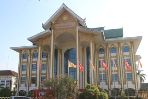 National Cultural Hall