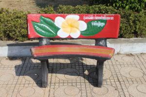 Nouhak Phoumsavanh Memorial Park - Panchina