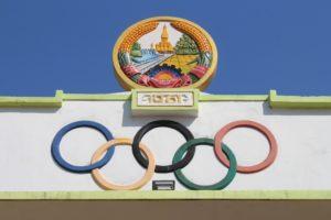 Old Stadium - sull'arco di ingresso