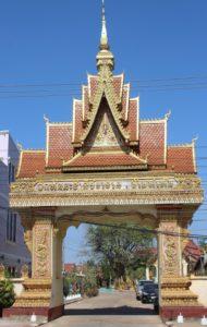 Tempio Buddhista - Ingresso