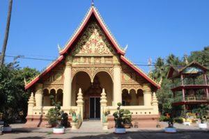 Wat Chan - 1
