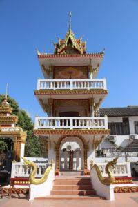 Wat Chan - 2