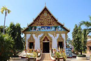 Wat Luang - 1