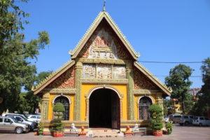 Wat Si Muang - 1
