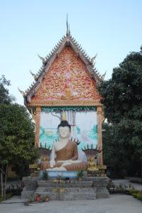 Wat Si Sou Mang - 2