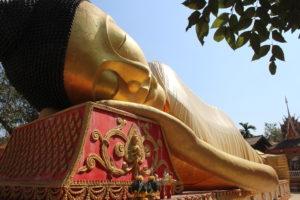 Wat That Kao