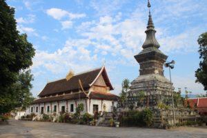 Wat That Luang - 2