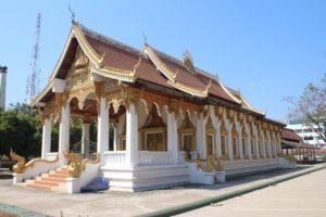 Wat That Phoun - 1