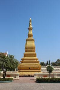Wat That Phoun - 2