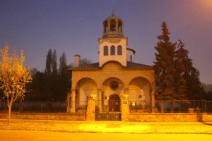 Chiesa dei Santi Cirillo e Metodio