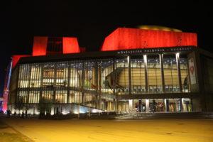 Sala Concerti M.U.P.A.