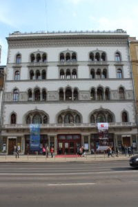 Urania Movie Theater