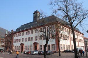 Vecchia Università di Heidelberg