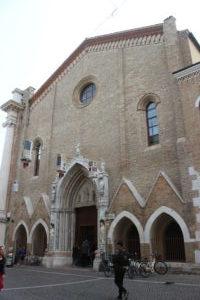Facciata della ex Chiesa di San Domenico