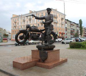 100 Anni della Milizia Bielorussa
