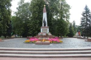 Ai Soldati e Partigiani sovietici