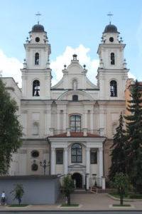 Arcicattedrale della Vergine Maria