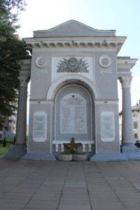 Arco della Gloria