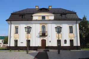 Art Museum Byalynitskogo-Biruli