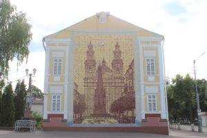 Bel dipinto murale