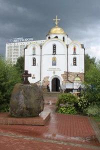 Blagoveshchenskaya Church - fronte