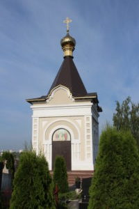Cappella della Resurrezione