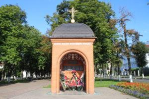 Cappella in memoria dei caduti