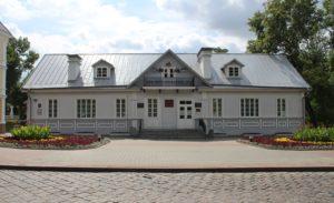 Casa-Museo di Elizy Azeska