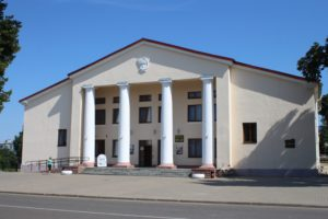 Casa della Cultura