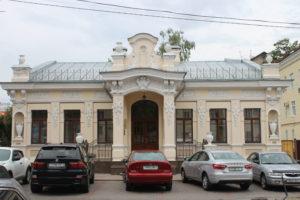 Casa delle Cerimonie Civili