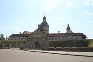 Castello di Nesvizh - vista frontale