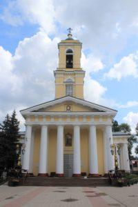 Cattedrale dei Santi Pietro e Paolo - fronte