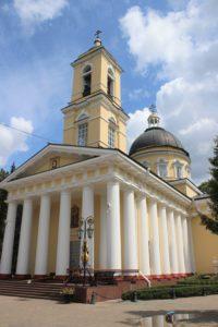Cattedrale dei Santi Pietro e Paolo - lato
