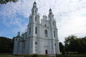 Cattedrale di Santa Sofia - 1