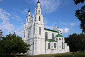 Cattedrale di Santa Sofia - 2