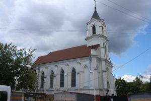 Chiesa Cattolica della Santa Trinità