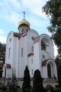 Chiesa dei Santi Martiri e Confessori Reali