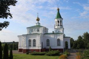 Chiesa dell'Intercessione della Santa Vergine