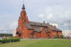 Chiesa della Sacra Famiglia