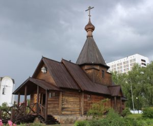 Chiesa di San Alexander Nevsky