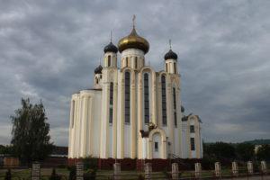 Chiesa di San Panteleimon