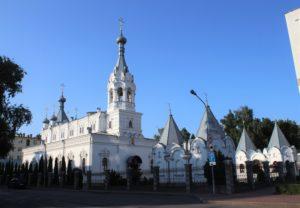 Chiesa di St. George